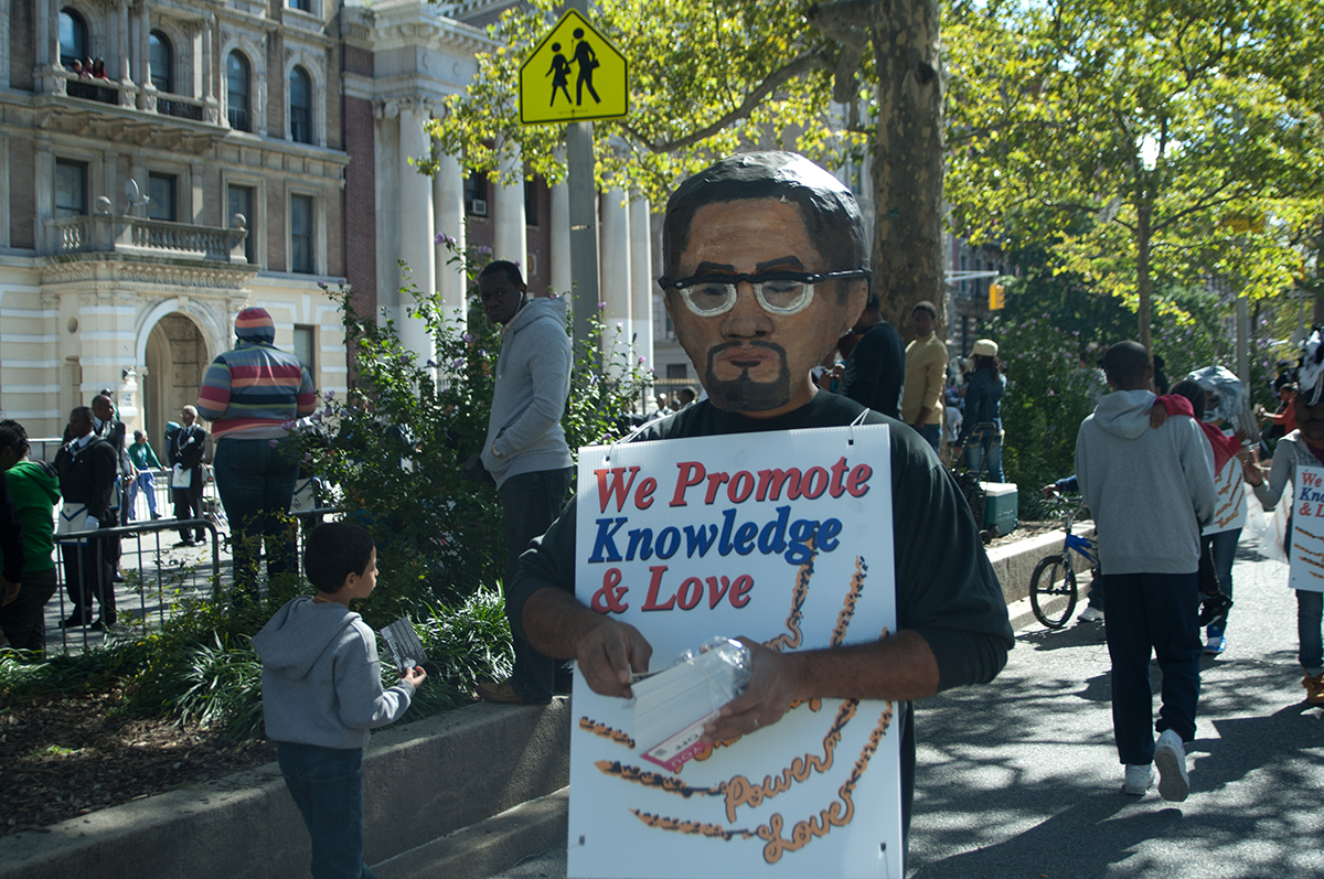 FIG2_PETERS-Shani_We-Promote-Knowledge-and-Love-Parade-Day-in-Harlem-2011