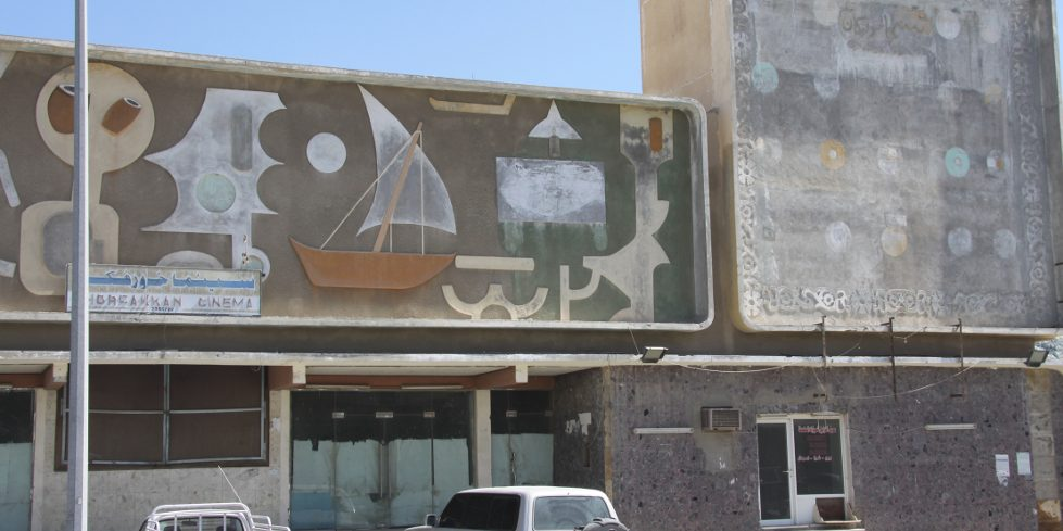 Khor Fakan Cinema, Sharjah Emirate (East Coast). Photograph courtesy Sharjah Art Foundation